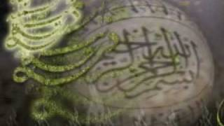 ANKHEEN SONE NO HAWAE NI(nice punjabi naat) MARGHOB AHMAD HAMDANI