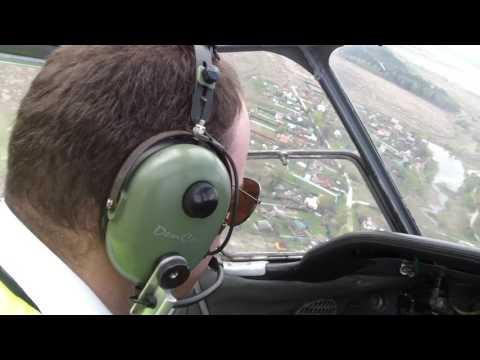 видео: Мой первый в жизни полёт