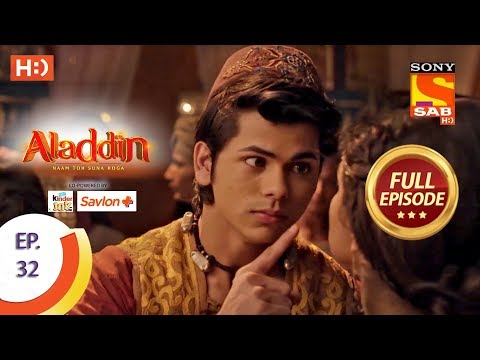 Aladdin - Ep 32 - Full Episode - 3rd October, 2018