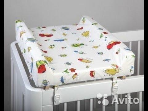 Пеленальная поверхность с твердым дном на кроватку
