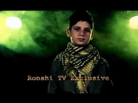 Syria Kurdish Patriotic Song