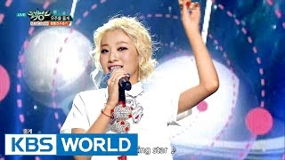 Video Bolbbalgan4 - Galaxy | 볼빨간 사춘기 - 우주를 줄게 [Music Bank / 2016.09.02] download MP3, 3GP, MP4, WEBM, AVI, FLV Agustus 2018