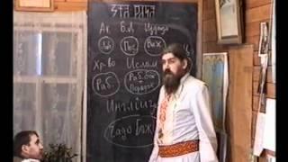 Юджизмъ 3 курс - урок 04 (Восприятие)