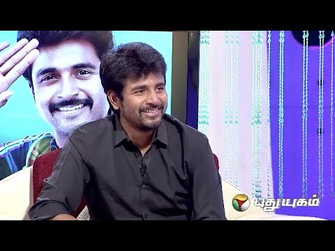 Actor Sivakarthikeyan in Natchathira Jannal - Part 1