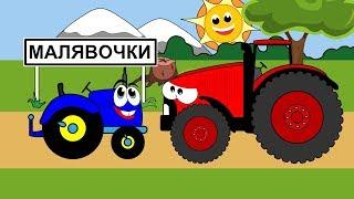 Развивающая песня для детей про тракторы и животных UHD 4k