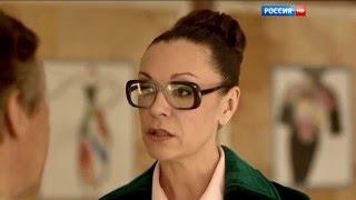 «Следователь Тихонов» (2016), серия 5. Эпизод Оксаны Базилевич