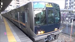 【快速発車!】学研都市線 321系 快速宝塚行き 放出駅