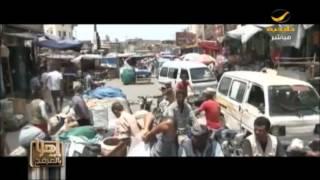 تقرير ياهلا عن أعمال مركز الملك سلمان للإنسانية الإغاثية الموجهة للشعب اليمني