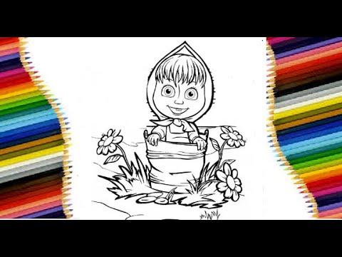 Маша и Медведь. Маша в ведре. Учим цвета. Раскраска - YouTube