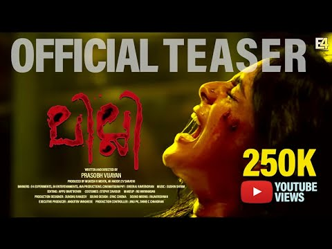 Lilli Malayalam Movie Teaser | E4 Entertainment