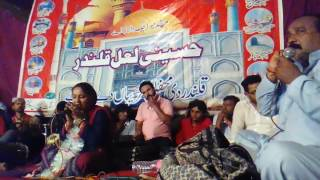 jugni new kalam live by AINEY GOHAR at jashne shane qalader faisalabad
