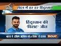 Aaj Ki Pehli Khabar 12th June, 2017 India TV