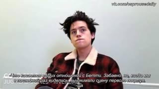 Ривердейл интервью актёров об отношениях Джагхеда и Бетти