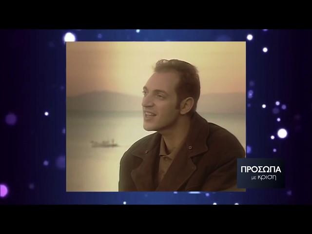 Πρόσωπα με Κρίση Εκπ 37 - Βαγγέλης Κορακάκης | 09-07-18 | SBC TV