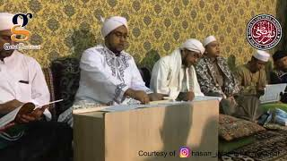 Video Pembacaan Manaqib Al-Habib Abdullah Al-atthos Keramat Empang | Habib Hasan bin Ja'far Assegaf download MP3, 3GP, MP4, WEBM, AVI, FLV November 2018