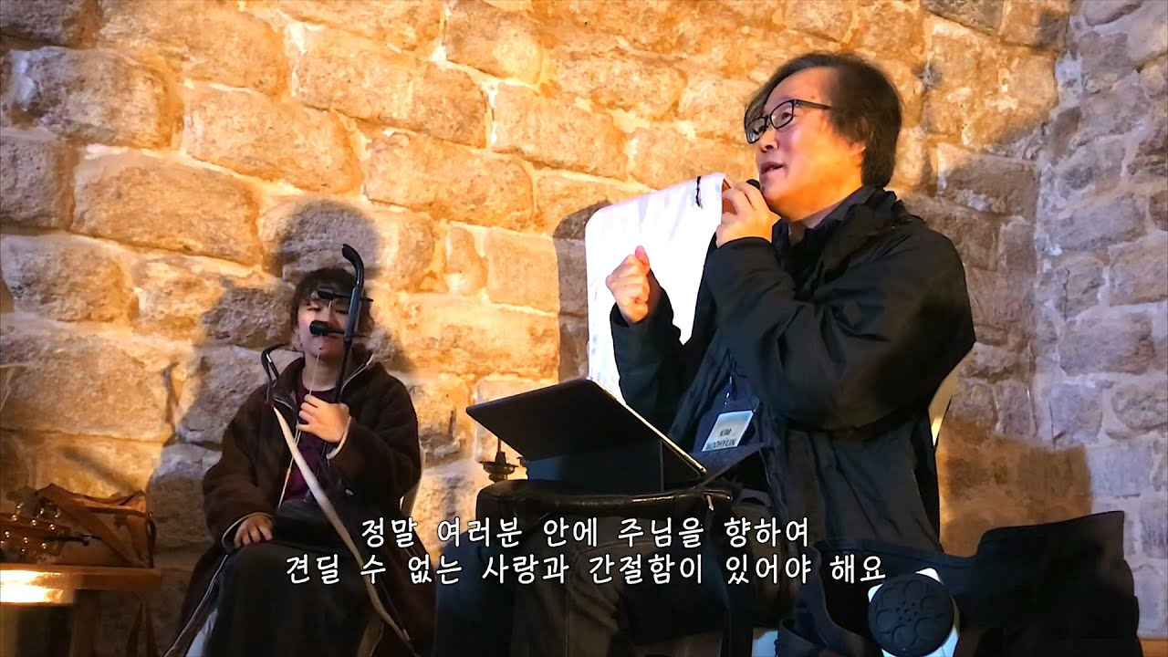 3화 '유대 광야'와 '나사렛 회당'에서의 예배 : 주님의 언약을 따라 걷는 '성지 순례' - 김우현 감독 Official