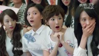 電視劇微微一笑很傾城 LOVE O2O 主題曲一笑傾城MV CROTON MEGAHIT Official