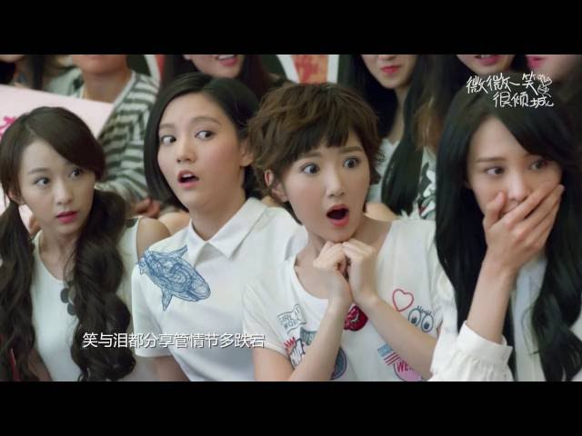Flash Review: Love O2O [China] | The Fangirl Verdict