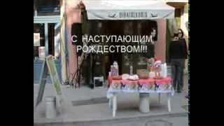 Рождество в Греции Крит Погода Пляж. Частный гид на Крите.(, 2013-12-21T19:59:01.000Z)