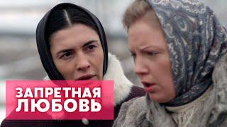 """""""Запретная любовь"""" 10 серия"""