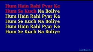 Hum Hain Rahi Pyar Ke - Kishore Kumar Hindi Full Karaoke with Full Lyrics
