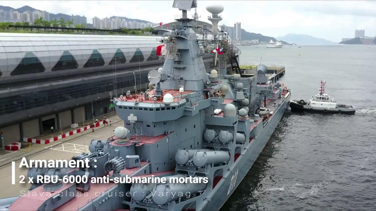 Russian cruiser : Varyag 俄羅斯海軍 : 瓦良格號巡洋艦 - YouTube