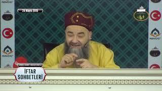 Cübbeli Ahmet Hocaefendi ile İftar Sohbetleri 24 Mayıs 2019