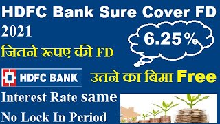 HDFC Bank sure cover fd || hdfc bank fixed deposit interest rates 2021