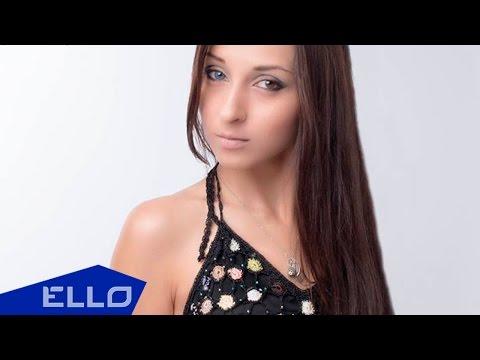 Анна Герман - скачать песни и слушать бесплатно в формате mp3
