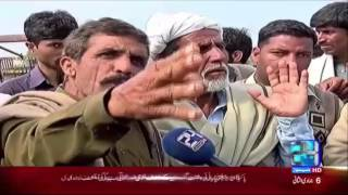 Islamabad residents protest against New Islamabad international airport project