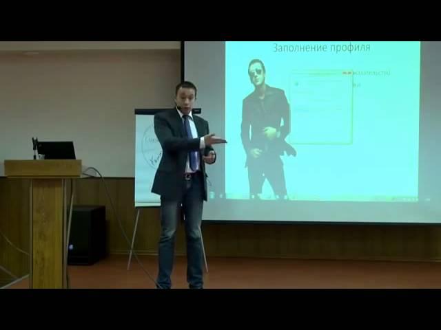 Пикап Конференции Знакомства ВКонтакте