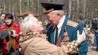 Александр Балков - Старый вальс