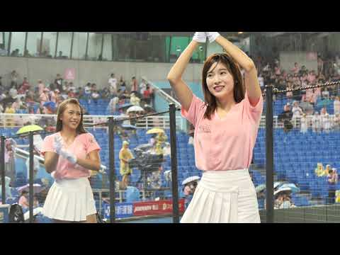 2019 06 22 富邦 VS LAMIGO LamiGirls 七局下(Candy 孟潔)-2 IN 桃園棒球場