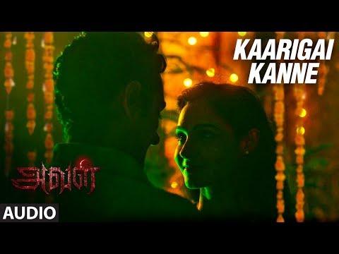 Kaarigai Kanne Full Song || Aval Tamil...