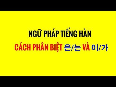 Ngữ Pháp Tiếng Hàn - Cách Phân Biệt 은/는 Và 이/가