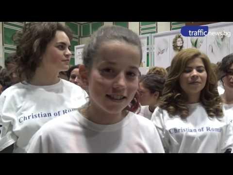 Фризьорка счупи рекорд на Гинес