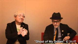 THE BEATNIKS - Ghost of My Dream
