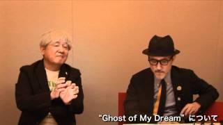 THE BEATNIKS - Ghost of My Dream