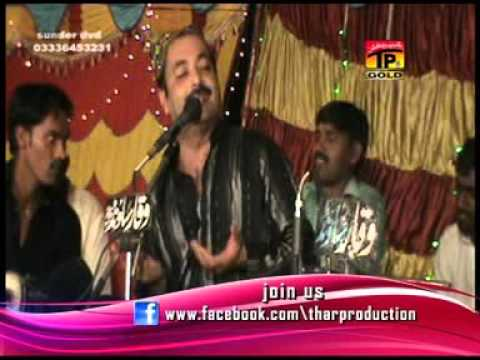 Dill Bara Dara Wadaye - Ahmed Nawaz Cheena - Live Show Part 3 - Official Video