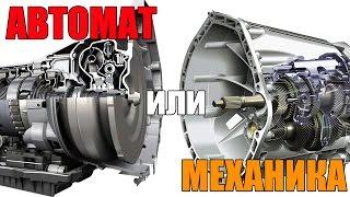видео Выбор КПП: автомат или механика?