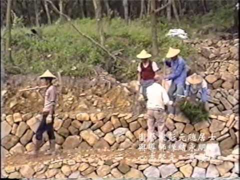 兩千年來一曉雲,乞士女中無二人 (95年光碟發行版,正片54分,遺珠篇16分)~導演陳雪麗