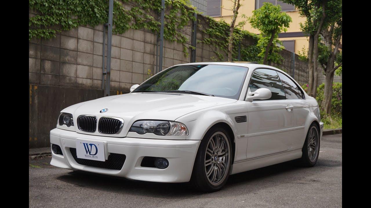 BMW M3 E46 Wallpapers - Wallpaper Cave  Bmw M3 E46