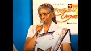 Naan Vanangugiren Live by Smt. S Janaki at Saadhaga Paravaigal