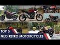 Top 5 Neo Retro Bikes In India | Carandbike