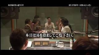 お台場お笑い道 #38 - ラジオ風トーク「また予算がオール無いとニッポン」 石坂ちなみ 動画 29