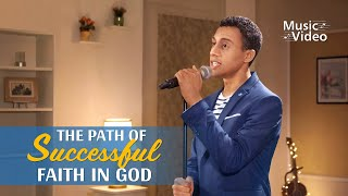 "2021 English Christian Song | ""The Path of Successful Faith in God"" 