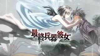 Saikano - Hoshi no Hate (Instrumental)