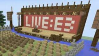 Minecraft Nintendo Switch: YoshiCraft E3
