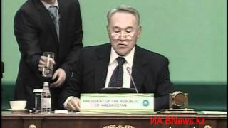 Выступление Н.Назарбаева на СМИД ОИК ч.2