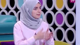 اريج ابو حجلة، رنيم النقيب وبراءة الحمداني -  مبادرة عيون ورقية
